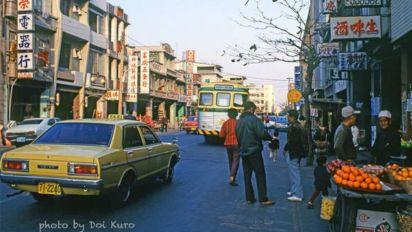 真實記錄!日本攝影師帶你重返「1979年的台灣」,那個回不去的寶島年代!