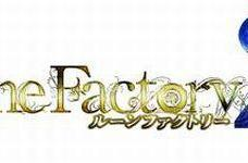 Rune Factory 2 harvests more scans before release