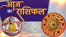 Aaj ka rashifal 12 September 2020 | Today's Horoscope | Dainik Rashifal