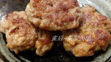 咸魚煎肉餅、客家釀苦瓜和魚香茄子