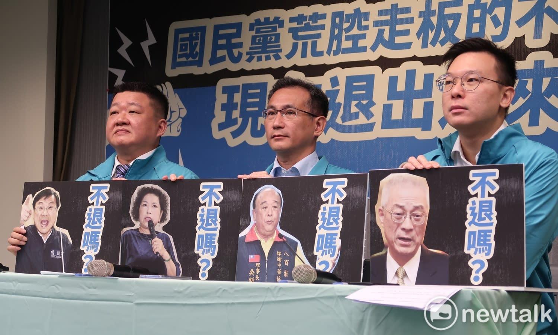 狠批吳斯懷、葉毓蘭 民進黨:現在退還來得及