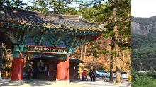 【韓國自由行】邊山半島國立公園 千年古剎來蘇寺