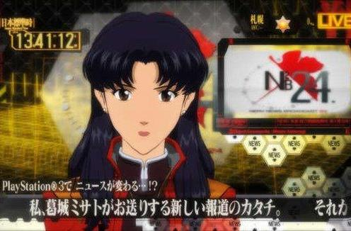 Evangelion PS3 is, disappointingly, not a game