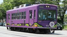 初號機電車京都現身 仲有特別版產品