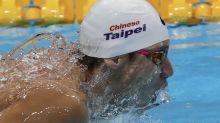 東奧游泳王冠閎200公尺蝶式無緣決賽(3) (圖)