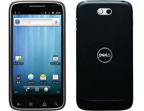 Softbank takes Dell Streak Pro 101DL by the hand, plans January 2012 coming out party (video)