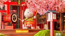 櫻花紫藤這裡賞!春日野餐打卡美照這裡拍