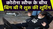 This Is How Amitabh Bachchan Shooting For KBC 12, See Pics