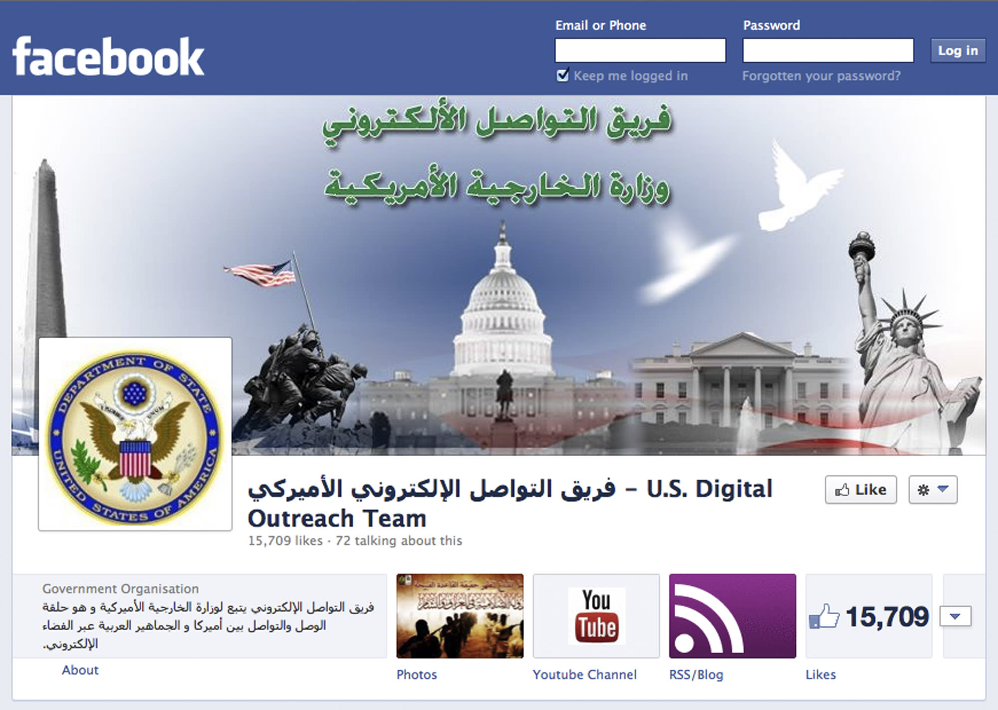 """This image downloaded from the internet on Thursday, April 11, 2013 shows the Facebook page of the U.S. Digital Outreach Team, a group operating within the U.S. Department of State. A 50-member group of U.S. government workers comprised of Americans and foreign nationals called the Digital Outreach Team is countering extremist propaganda on sites like Twitter and Facebook, with the top official on the team, Alberto Fernandez, saying the goal is to contest space that had previously been ceded to extremists. Page title in arabic reads """"US Digital Outreach Team - US Department of State"""". (AP Photo/U.S. Digital Outreach Team)"""