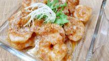 牛油黄金蝦