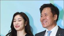 [MD PHOTO] 韓國原花樣滑冰運動員金妍兒出席公益活動發佈會