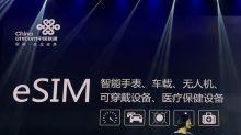 中國聯通開始可以用 e-SIM 了,不過有限制支援