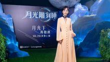 影/謝欣穎化身「王妃」!為《月光雕刻師》獻舞台劇秀