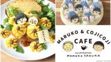 《櫻桃小丸子》銀座開期間限定cafe 1月底開幕