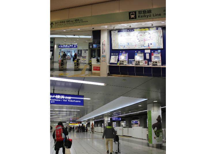 這裡是京急線的售票機及剪票口,進入剪票口後搭乘右手邊的電梯很快就能到達乘車月台,特急列車只要11分鐘就能沿途不停靠直達品川。另外往橫濱等其它地方的列車也會在此月台停靠,要小心注意列車的終點站,可別搭錯車了。