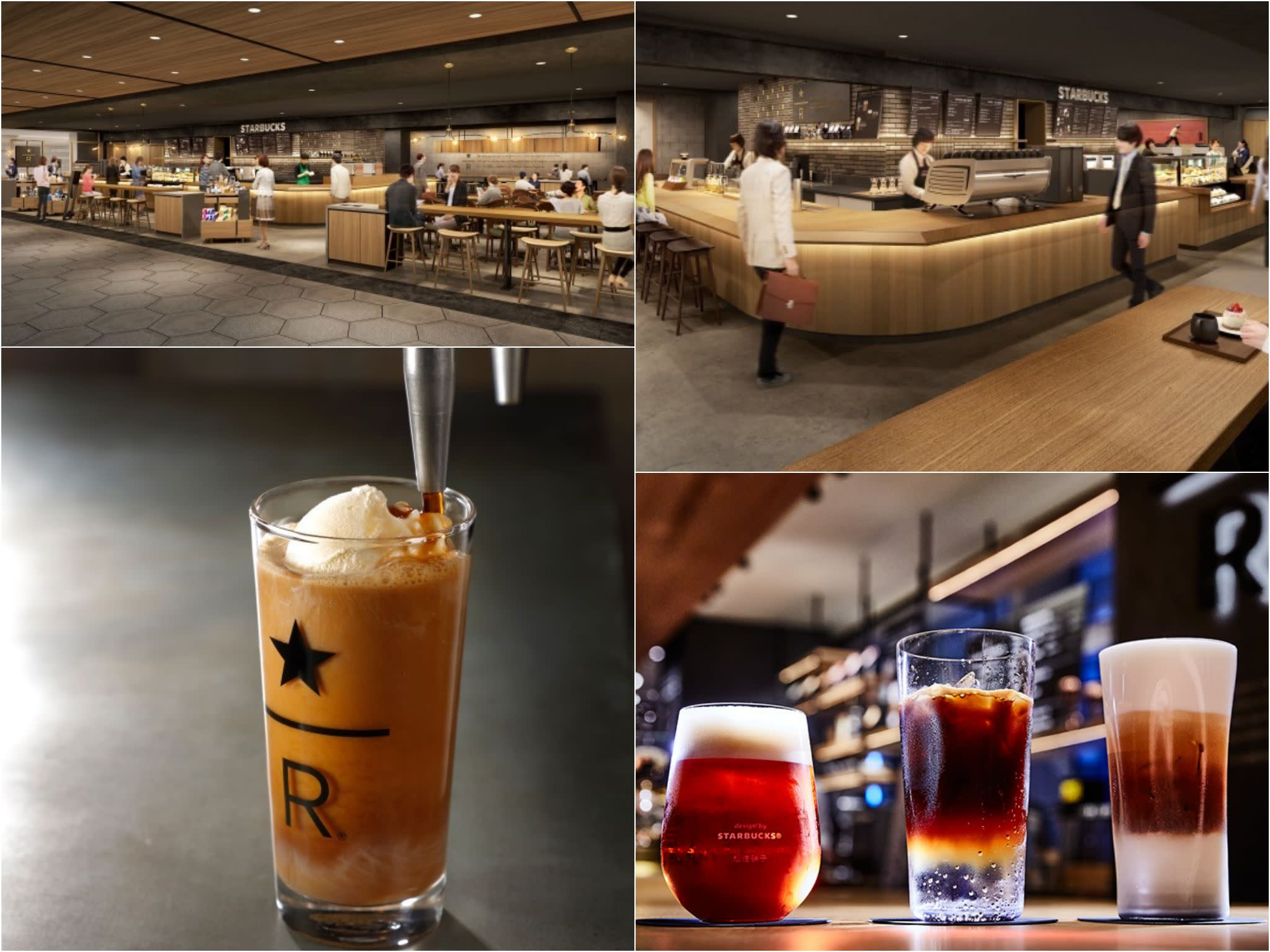 Starbucks Reserve Bar 大阪