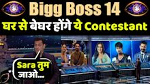 Bigg Boss 14; Salman Khan to do shocking eviction on Weekend Ka Vaar