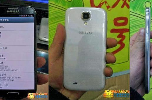 Is this the Samsung Galaxy S IV or is it in disguise again? (update: video tour!)