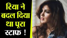 Sushant's frend Mahesh Shetty makes shocking revelation on Rhea Chakraborty