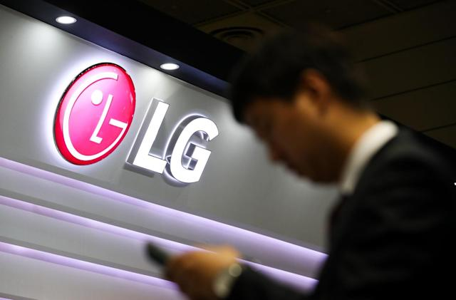 LG hints at foldable plans by trademarking 'Flex,' 'Foldi' and 'Duplex'