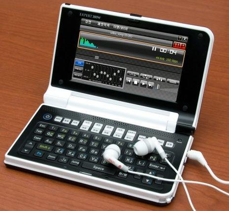 Udea Expert 300W electronic dictionary boasts FM radio... and more!