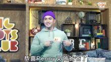 兩個夠晒數!37歲陳國峰宣布再做老竇