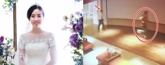 準新娘婚前離奇失蹤近2個月