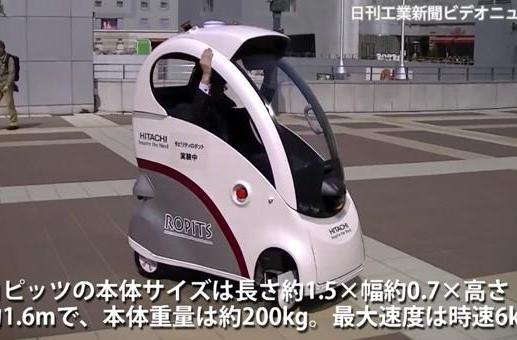 Hitachi ROPITS transport robot takes you where you choose on your tablet (video)