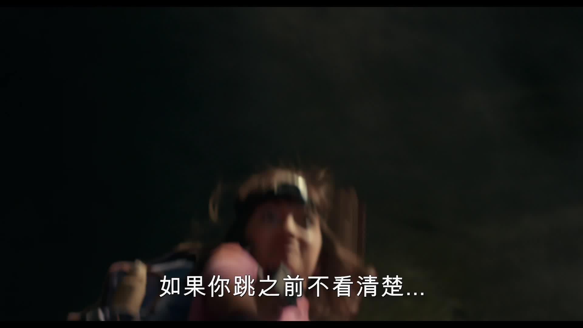 《愛探險的Dora:勇闖黃金迷城》電影預告