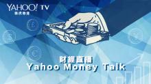 【MoneyTalk直播】騰訊連續兩周冠絕北水