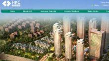 【190】香港建設1.63億購天津項目餘下25%權益