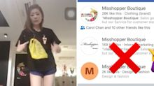'Miss S-hook' is so popular she has to make police report against copycat Facebook pages
