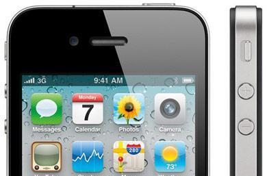iPhone 4 guide: preview, pricing, availability