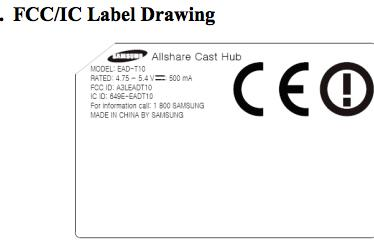 Samsung AllShare Cast Hub hits the FCC, maintains an air of mystery