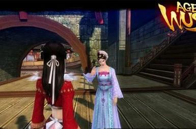 Video demonstrates random encounters in Age of Wushu