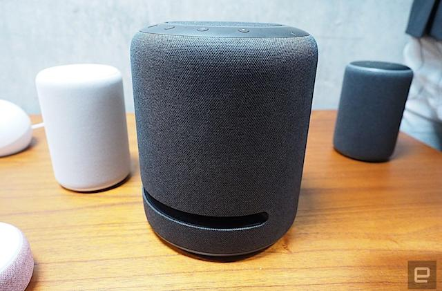 Echo Studio hands-on: Amazon's biggest speaker sounds amazing