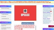 UPSSSC Recruitment 2018 For Various Posts: Apply Before Dec 26