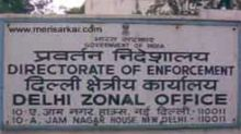 ED attaches Rs 5 crore in form of fixed deposits in hawala operator Afroz Fatta case