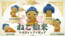 日本新扭蛋 真正佛系貓