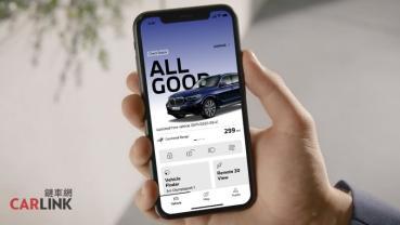 全新大改版,BMW推出更好看功能也更強的My BMW App