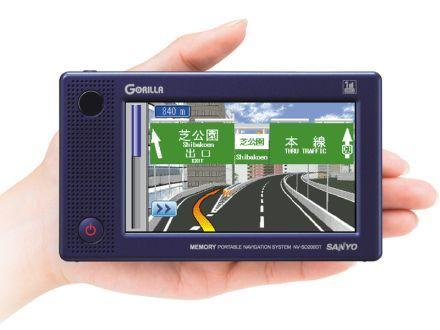 Sanyo bumps the memory on its 1seg-equipped GPS receivers