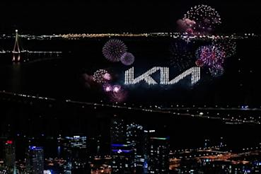 KIA發佈全新廠徽 並創下新的金氏世界紀錄