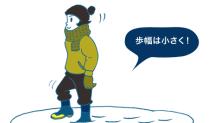 冬日旅遊要注意!NHK 醒你 7個雪地防跌小貼士