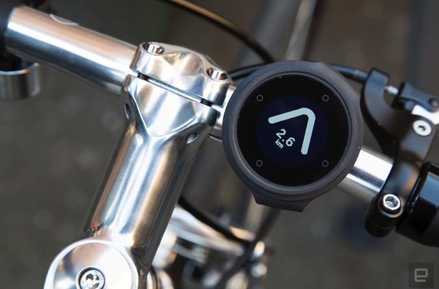 BeeLine's bike computer makes every ride an adventure