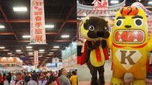 台北國際春季旅展 端午暑假旅遊買氣人氣爆棚