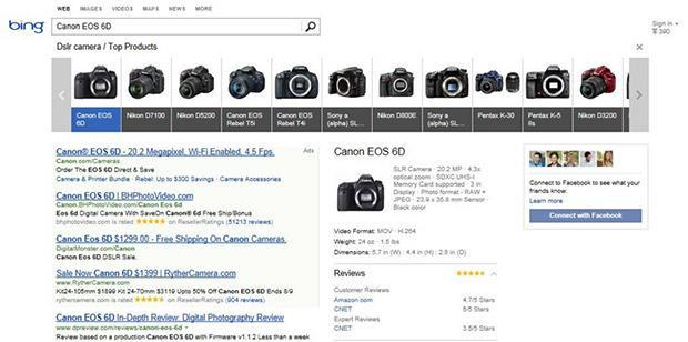 Bing intros robust product results for snappier impulse shopping