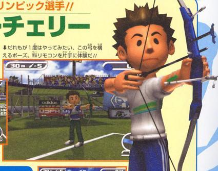 Hudson Soft throws their cap into the minigames ring