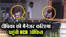 Deepika Padukone's manager Karishma Prakash reached NCB office; Watch Video