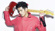 Singapore singer Nathan Hartono debuts Chinese song 爱超给电 (Electric Love)