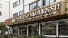 China's Most Advanced Big Brother Experiment Is a Bureaucratic Mess